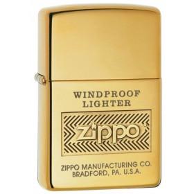 Zippo Windproof Lighter